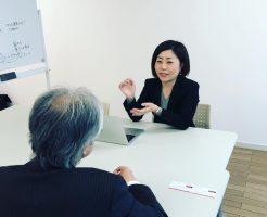 サイト売買個別相談会